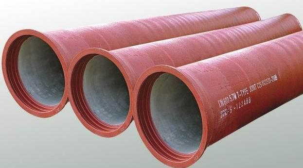 EN598 DI Pipes for Sewage