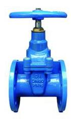 Flanged Tungtung NRS tahan banting seated Gate valves-BS5163