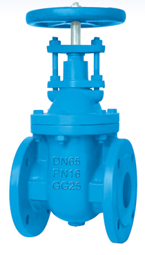 Flanged End Non-Rising Stem Gate Valves-BS5150 PN16