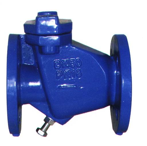 Flanged End Swing Check Valves-Resilient Seated
